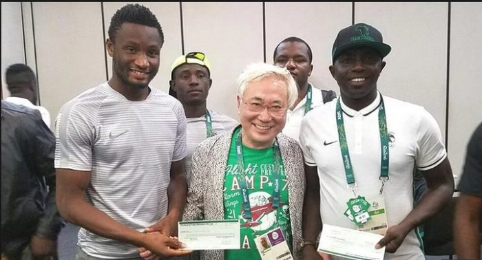 japan_billionaire_donate_nigeria-700x378.jpeg